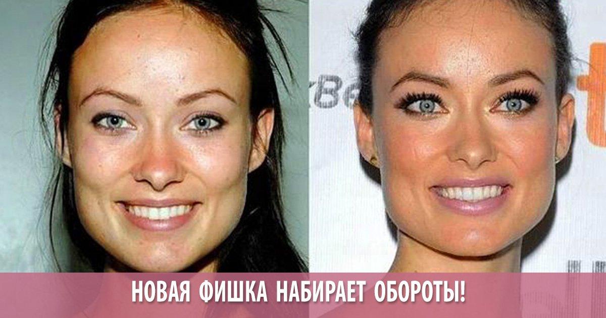 Фото девушек без макияжа дляшопа