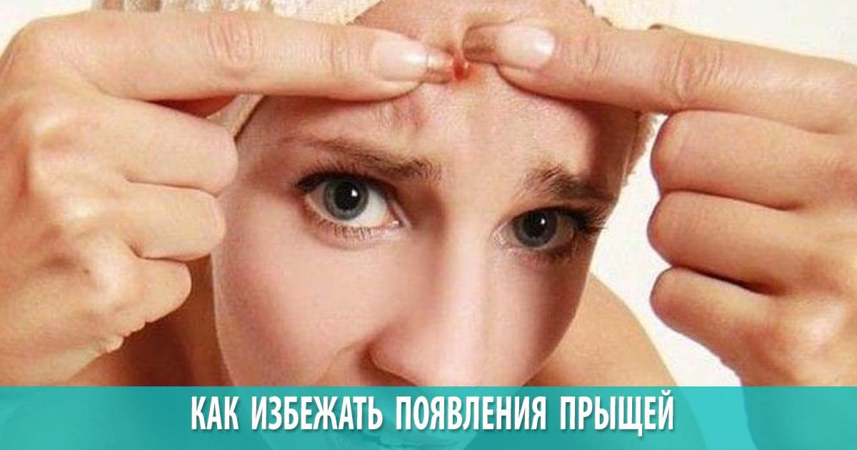 Как в домашних условиях избавиться от жирной кожи на лице