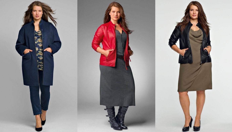 Модный стиль для полной женщины